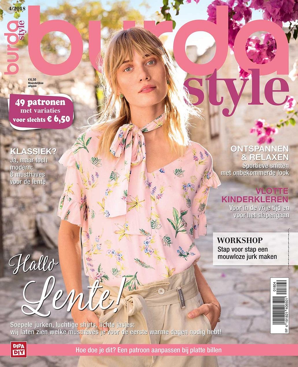 Burda Style 2018/04