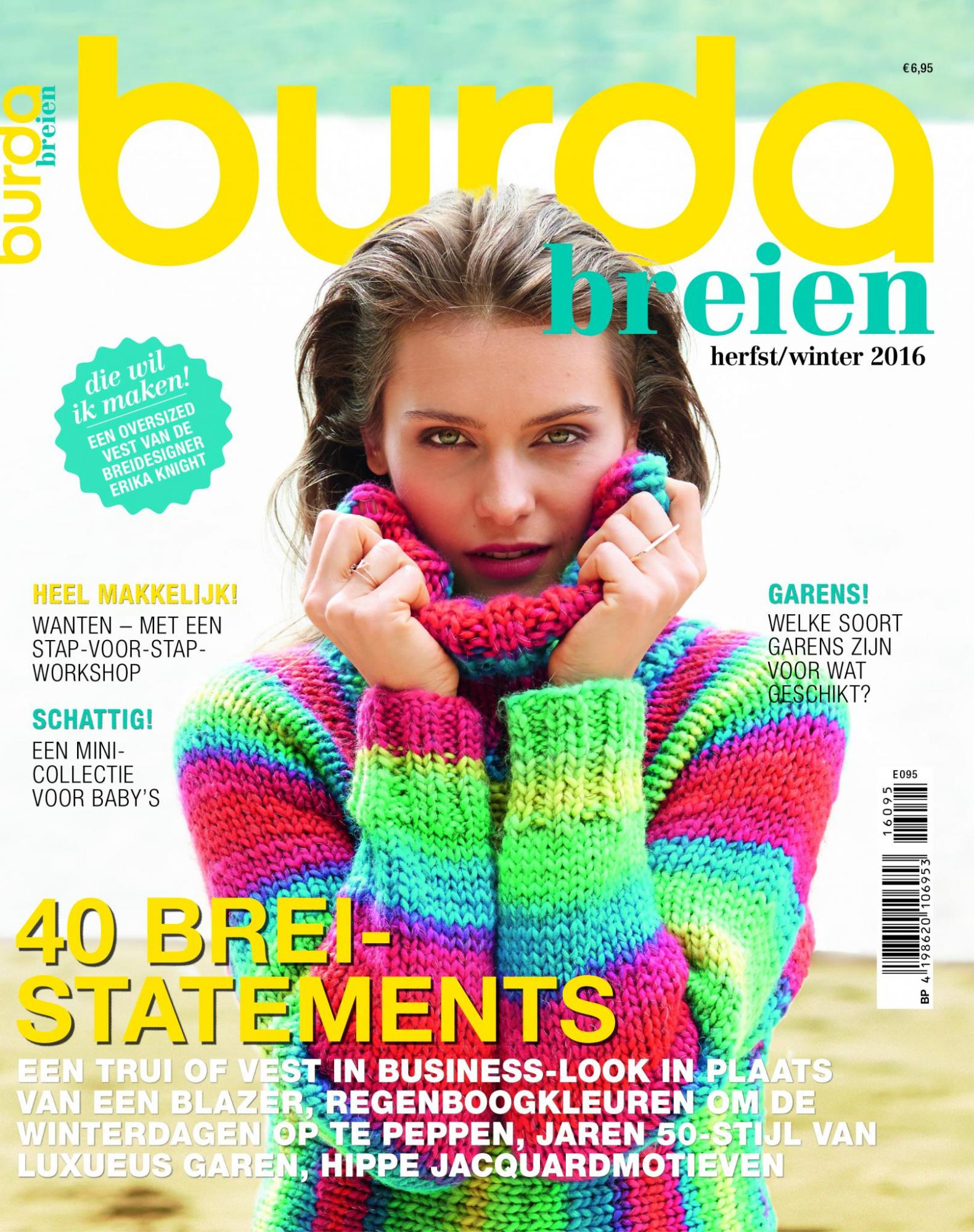 burda-breien-herfst-winter-2016