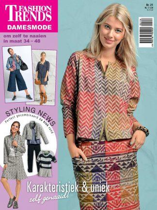 Fashion Trends 21