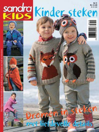 Sandra Kids 15031