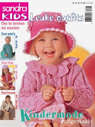 Sandra Kids 39