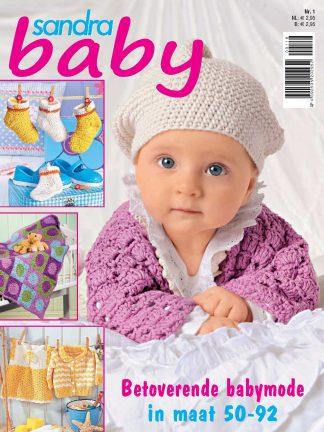 Sandra baby 012016
