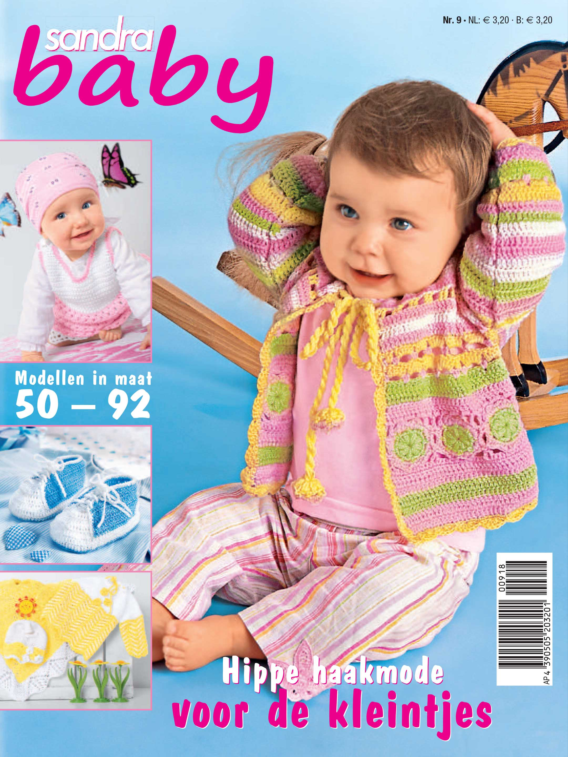 Sandra Baby 09