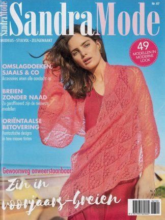 Sandra mode nieuwe breitrends 2020-67