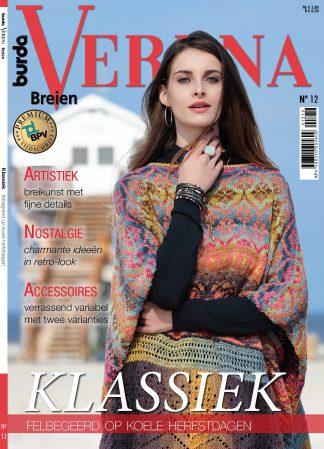 Verena breien 12 2016