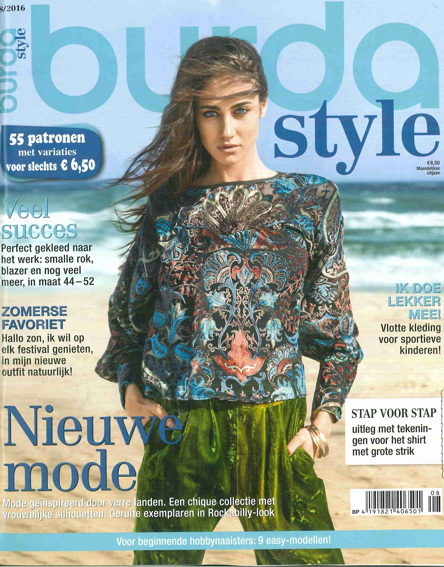 Burda Style 2016-08