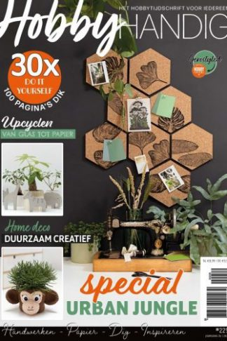 cover-229 hoha urban jungle special