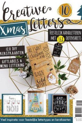 nieuw-creative letters -10-335x503