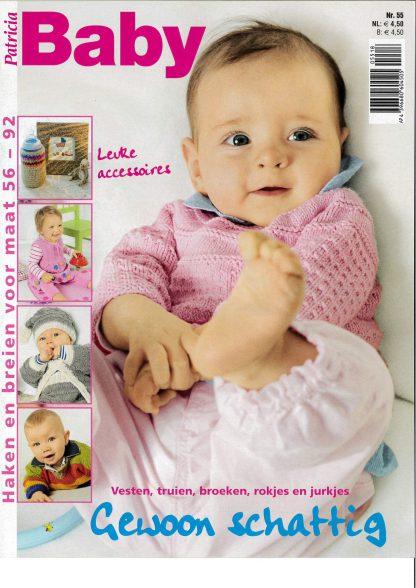 patricia baby 55