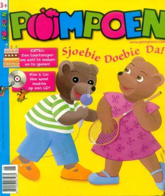 pompoen6