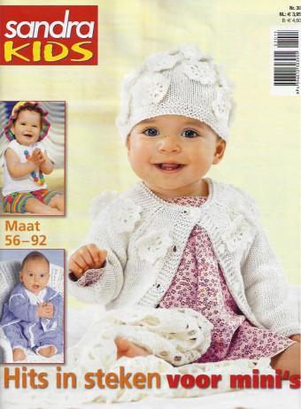 sandra-kids-nummer-30