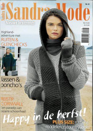 Sandra Mode Nieuwe Breitrends 2018/61