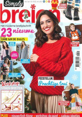 simply breien 2021 - 1